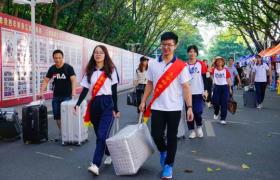 2021中秋节大学生可以回家吗