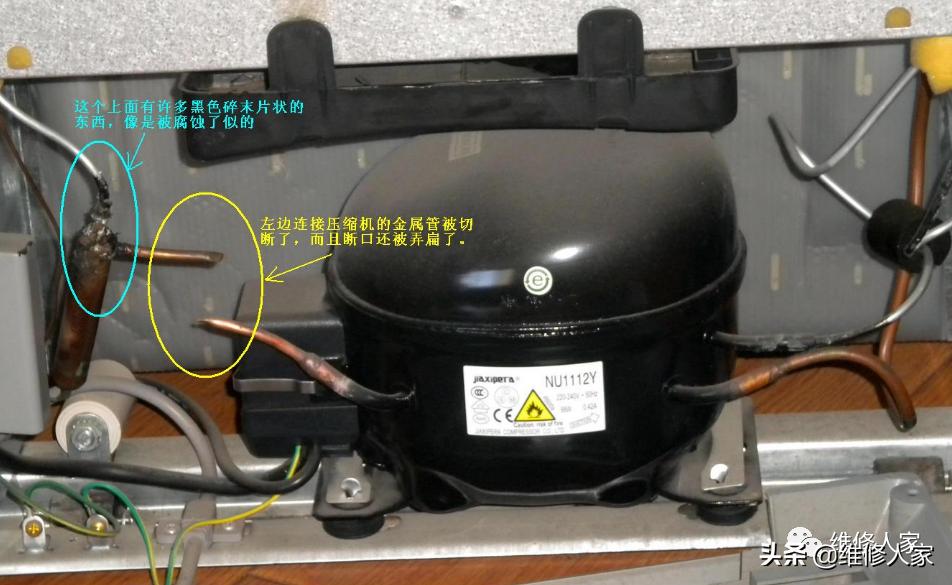 海尔冰箱压缩机(冰箱更换压缩机操作及注意事项)