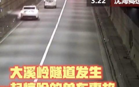 司机出现幻觉致40秒6连撞 看看网友是怎么评论