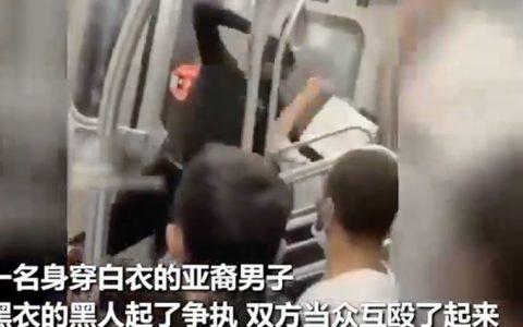 亚裔男子在纽约地铁遭黑人毒打 背后的真相原来是这样的