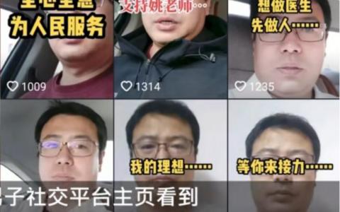 三甲医院医生自曝收回扣50多万 看看网友是怎么评论
