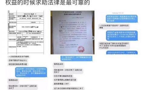 前妻曝刘洲成未支付抚养费 聊天记录曝光真精彩