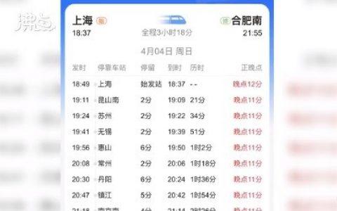 接触网挂风筝致沪宁高铁晚点 危害电气化铁路设施的行为有哪些