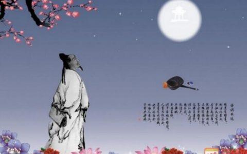 关于中秋赏月的诗句有哪些
