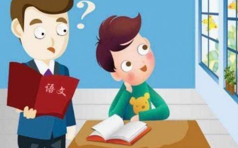 小孩上课注意力不集中怎么办