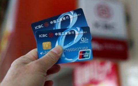 怎么用短信查询银行卡余额