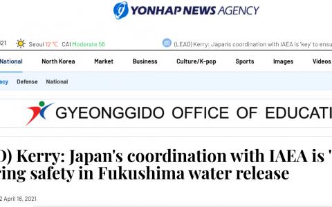 美总统特使当着韩方说美国相信日本 介入的事还少吗