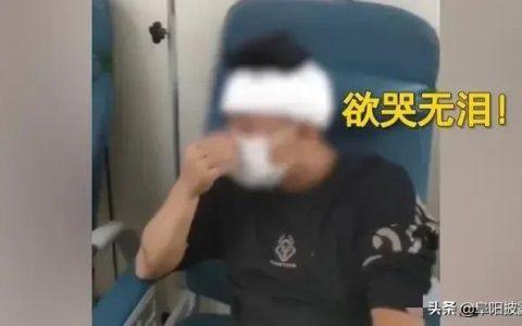 男子欲家暴反被老婆打进医院 具体是怎么回事还很难说