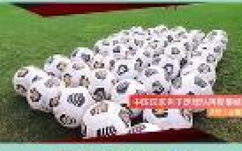 国足世界排名下跌 中国男足排名下降两位!【图】