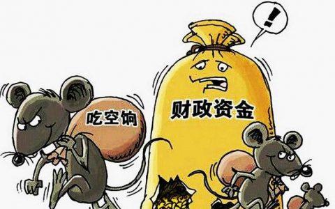 河南省鹿邑县(河南周口鹿邑县穷吗)