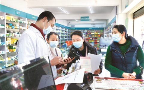 云南整治医疗领域腐败等问题 还有哪些信息值得关注