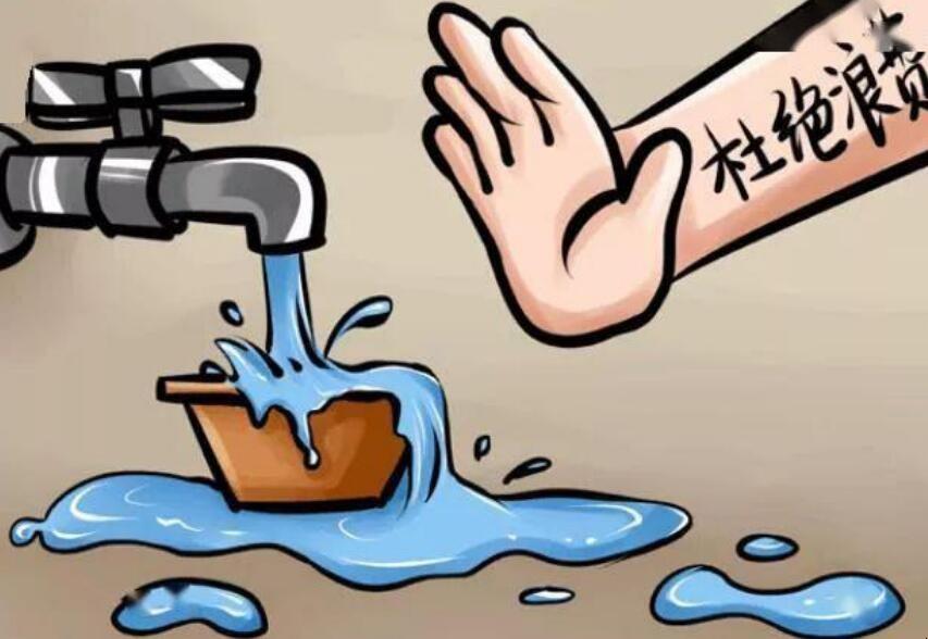 保护水资源的措施有哪些