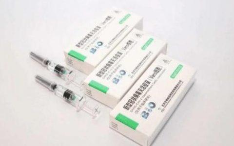 打完新冠疫苗要忌什么 打了新冠疫苗之后的注意事项
