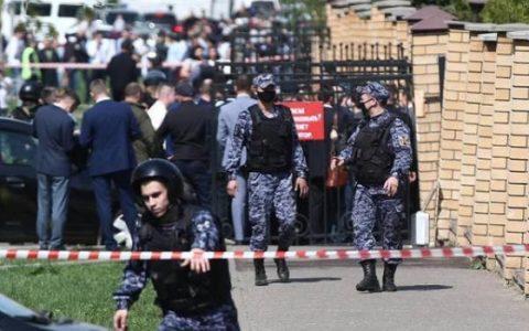 俄罗斯喀山一学校发生枪击案,对此有什么看法和想法
