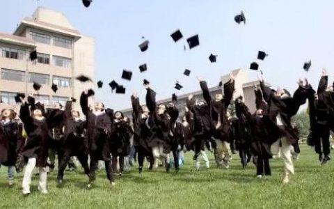 吉林省2个硕士学位点被撤销,对此有什么看法和想法