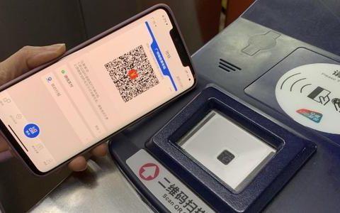 北京广州地铁乘车二维码互联互通,对此有什么看法和想法