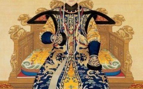 历史上的熹贵妃(揭秘历史上真实熹贵妃)